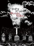 BugLug LIVE DVD「-BUNMEIKAIKA-」 (初回限定豪華盤)(在庫あり。)