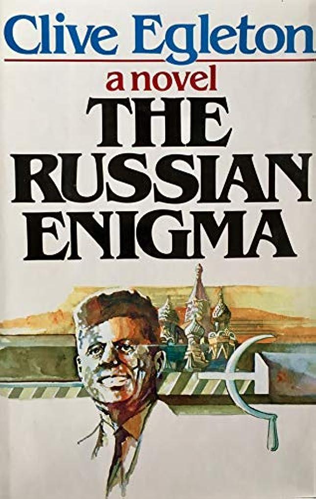 追放実験的コーデリアThe Russian Enigma