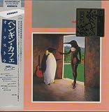ペンギン・カフェ・オーケストラ(紙ジャケット仕様) 画像