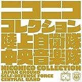 ニコニココレクション(初回限定盤)(DVD付)