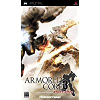 Armored Core 3 Portable [Japan Import] by FROM SOFTWARE [並行輸入品]