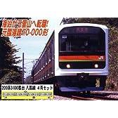 マイクロエース Nゲージ 209系3100番台 八高線 4両セット A7653 鉄道模型 電車