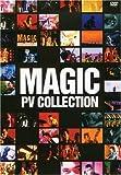 PVコレクション [DVD]