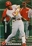 カルビー 野球カード 2006 091 栗原健太 広島東洋カープ