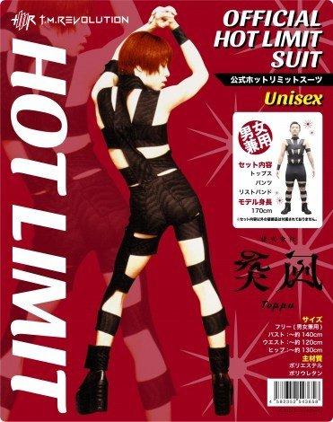 T.M.Revolution 西川貴教 コスプレ 公式 ホットリミットスーツ