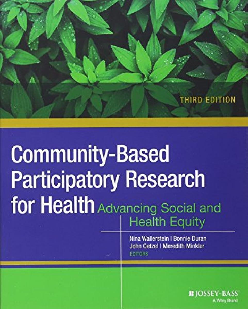 バルク統計的レンチCommunity-Based Participatory Research for Health: Advancing Social and Health Equity