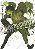 GANGSTA:CURSED. 3: EP_MARCO ADRIANO (BUNCH COMICS)
