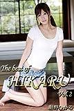 The best of HIKARU Vol.2 / 紺野ひかる MAX-Aシリーズ
