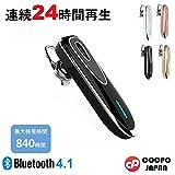 [日本正規品]COOPO Bluetooth4.1 連続通話28時間 音楽24時間 音量調整付き 日本語説明書 左右耳 片耳両耳とも対応 マイク内蔵 軽量 ワイヤレスヘッドセットCP-K1(クラシックブラック)