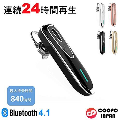 [日本正規品]COOPO Bluetooth4.1 連続通話28時間 音楽24時間 音量調整付き 日本語説明書 左右耳 片耳両耳とも対応 マイク内蔵 軽量 ワイヤレスヘッドセットCP-K1(ブラック)