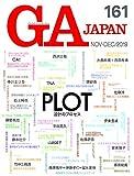 GA JAPAN 161 画像