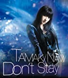 Don't Stay(初回生産限定盤)(DVD付)
