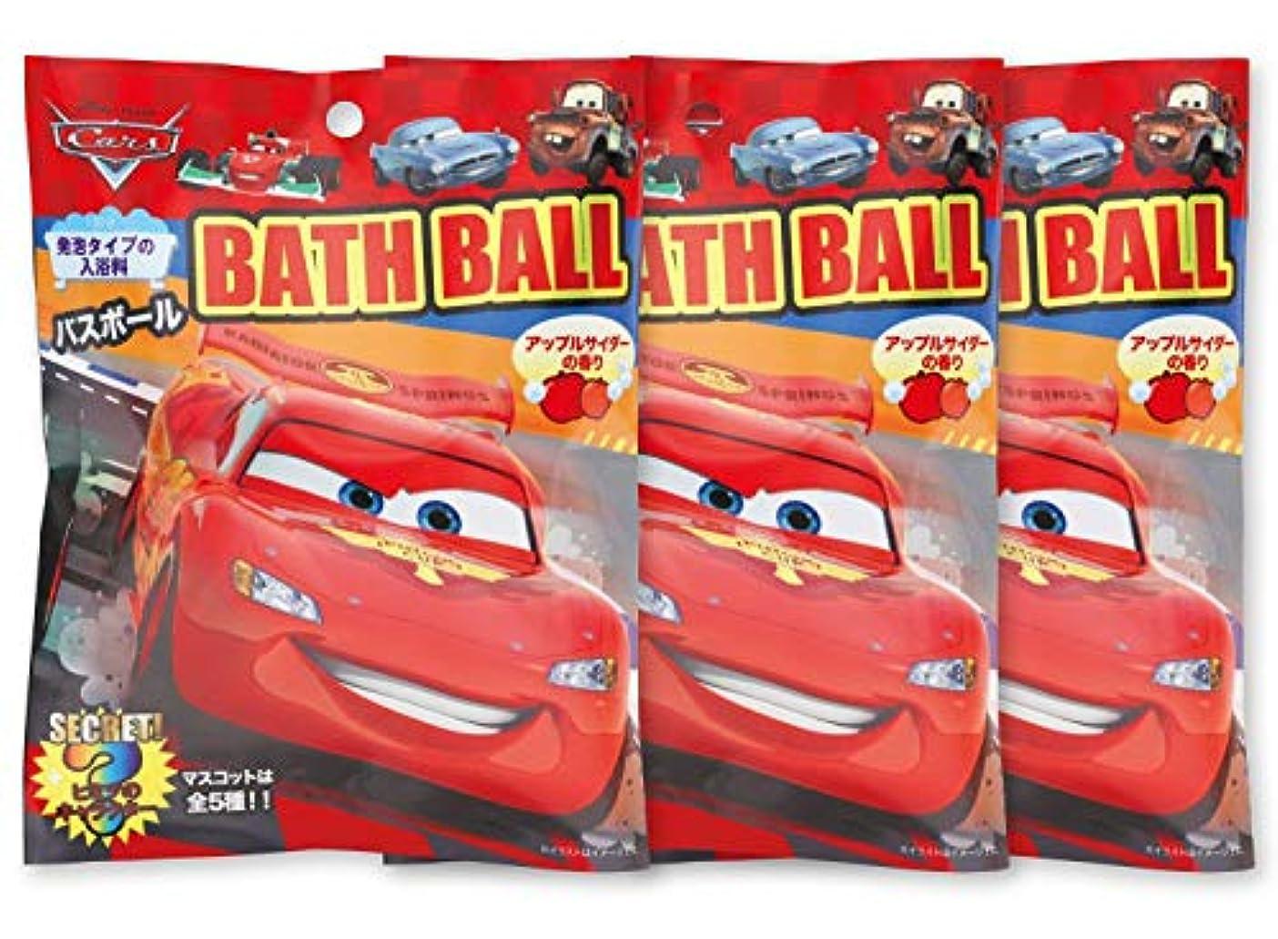 富メンタリティ皮肉ディズニー 入浴剤 カーズ バスボール おまけ付き アップルサイダーの香り 60g 3個セット