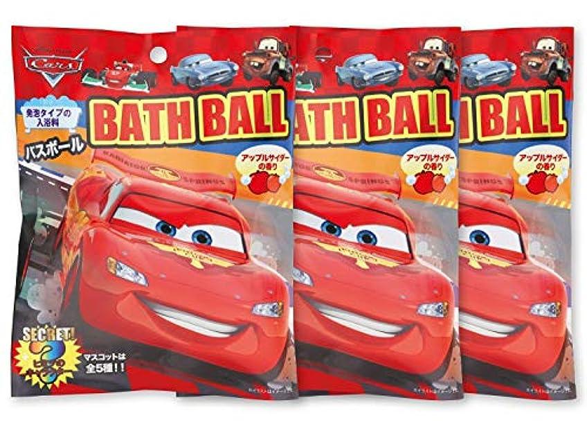 ディズニー 入浴剤 カーズ バスボール おまけ付き アップルサイダーの香り 60g 3個セット
