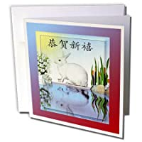 SmudgeArt Chinese New Year Designs–Happy New Year 2–Hare–中国語–グリーティングカード Set of 12 Greeting Cards