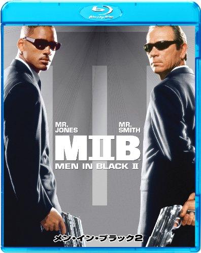 メン・イン・ブラック2 [Blu-ray]の詳細を見る