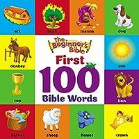 First 100 Bible Words (The Beginner's Bible)