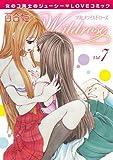 百合姫Wildrose Vol.7 (IDコミックス 百合姫コミックス)