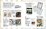 NEXTWEEKEND2017Autumn&Winter おてんばな野心を、次の週末に叶える本 (別冊家庭画報) 画像