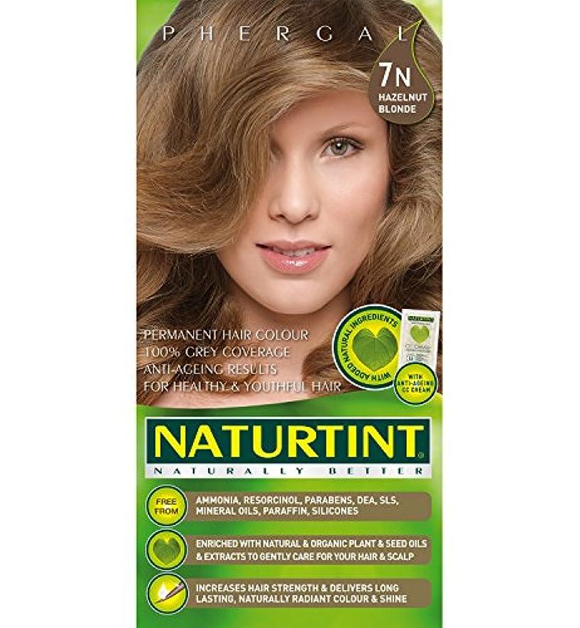 プラットフォーム脊椎あえぎNaturtint Hair Color 7N Hazelnut Blonde Count (並行輸入品)