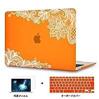 Redlai 新型 MacBook Pro 13 インチ Touch Bar無し フラワープリント ハードプラスチックケース 対応モデル(A1708) Pro 13.3 インチ 専用シェルカバー ハードケース レース図案 液晶保護フィルムと日本語キーボードカバー付き(M107 オレンジ)