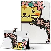 igcase d-01J dtab Compact Huawei ファーウェイ タブレット 手帳型 タブレットケース タブレットカバー カバー レザー ケース 手帳タイプ フリップ ダイアリー 二つ折り 直接貼り付けタイプ 009878 動物 フラワー 虎