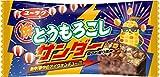 【冷蔵】有楽製菓 焼とうもろこしサンダー X1箱(20袋)