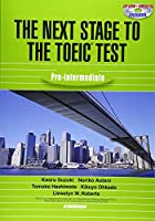 The Next Stage to the TOEIC Test―Pre‐intermediate