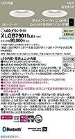 パナソニック照明器具(Panasonic) Everleds [高気密SB形] LEDダウンライト スピーカー機能付き(親機・子機セット) XLGB79011LB1(ライコン対応・集光タイプ・美ルック・温白色)