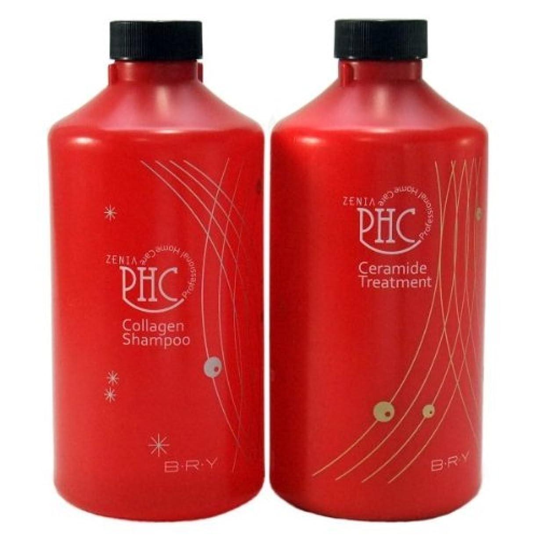 バリアライトニング親愛なゼニア PHC コラーゲンシャンプー800ml &セラミドトリートメント800g 詰替えタイプセット