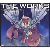 THE WORKS~志倉千代丸楽曲集~1.2