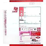 日本郵便 レターパック プラス
