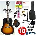 ヘッドウェイ・ギターのアコギ入門10点セット |ヘッドウェイ ラウンドショルダー/J-type|HEADWAY  HJ-35 SB /サンバースト ・ アコースティックギター初心者セット
