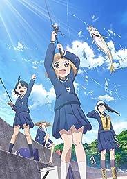 放課後ていぼう日誌 Vol.2 [Blu-ray]