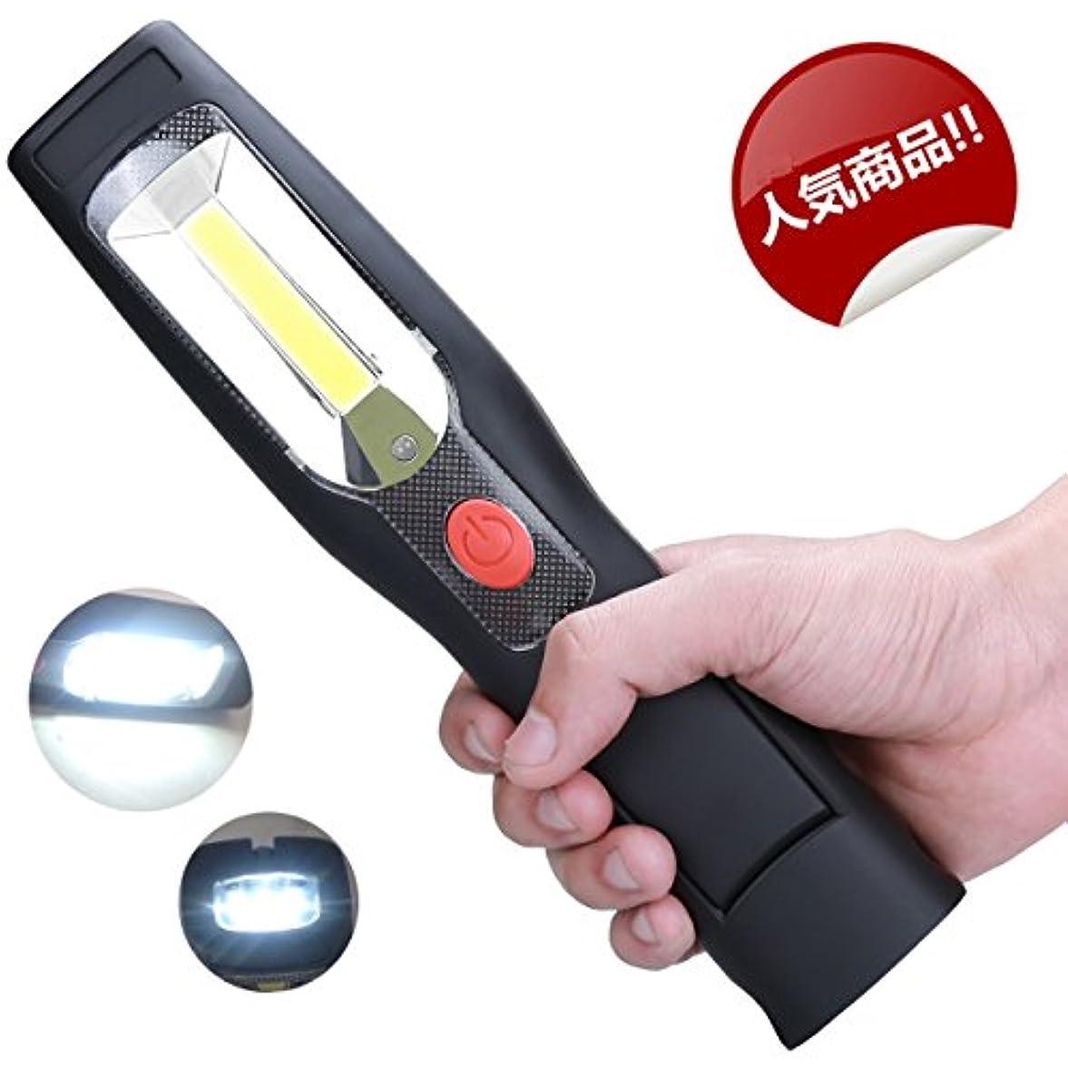 広範囲電極嘆願LEDハンディライト 充電式リチウムイオン電池内蔵 COB 250ルーメン 12V/100V