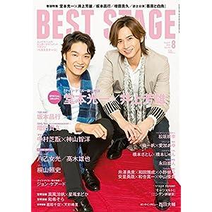 BEST STAGE(ベストステージ) 2018年 08 月号 [雑誌]