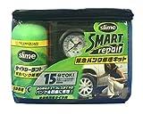 SLIME(スライム) パンク修理キット スマートリペア (手動タイプ) 品番50036