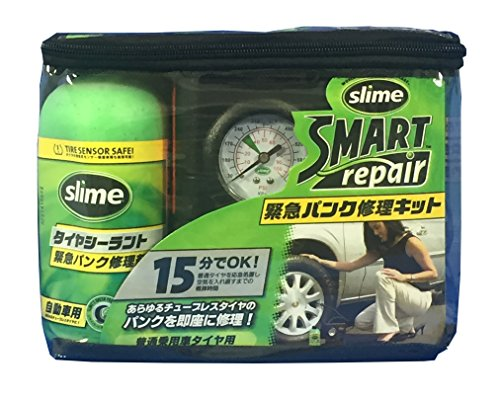 SLIME(スライム) パンク修理キット スマートリペア(手動タイプ) 品番50036