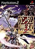 「ガンダム無双2」の画像