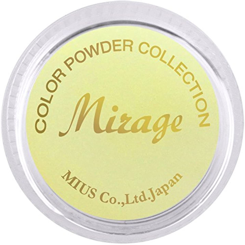 追い払うコンベンション取り除くMirage カラーパウダー7g N/PGS-3