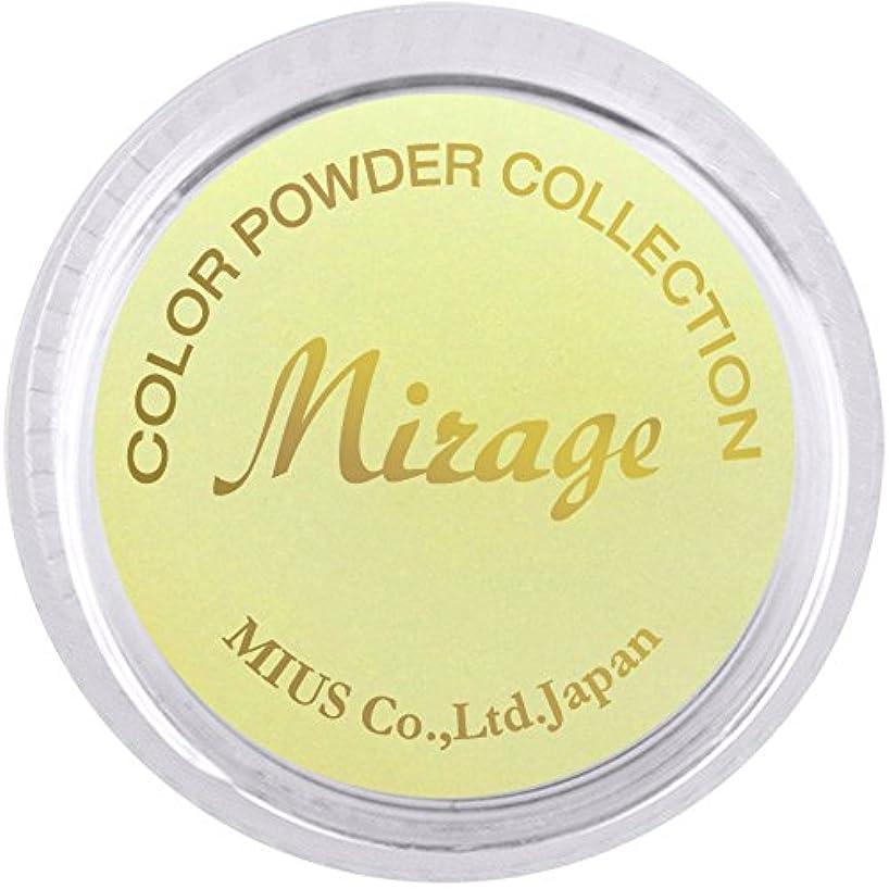 毎月やけど有料Mirage カラーパウダー7g N/PGS-3