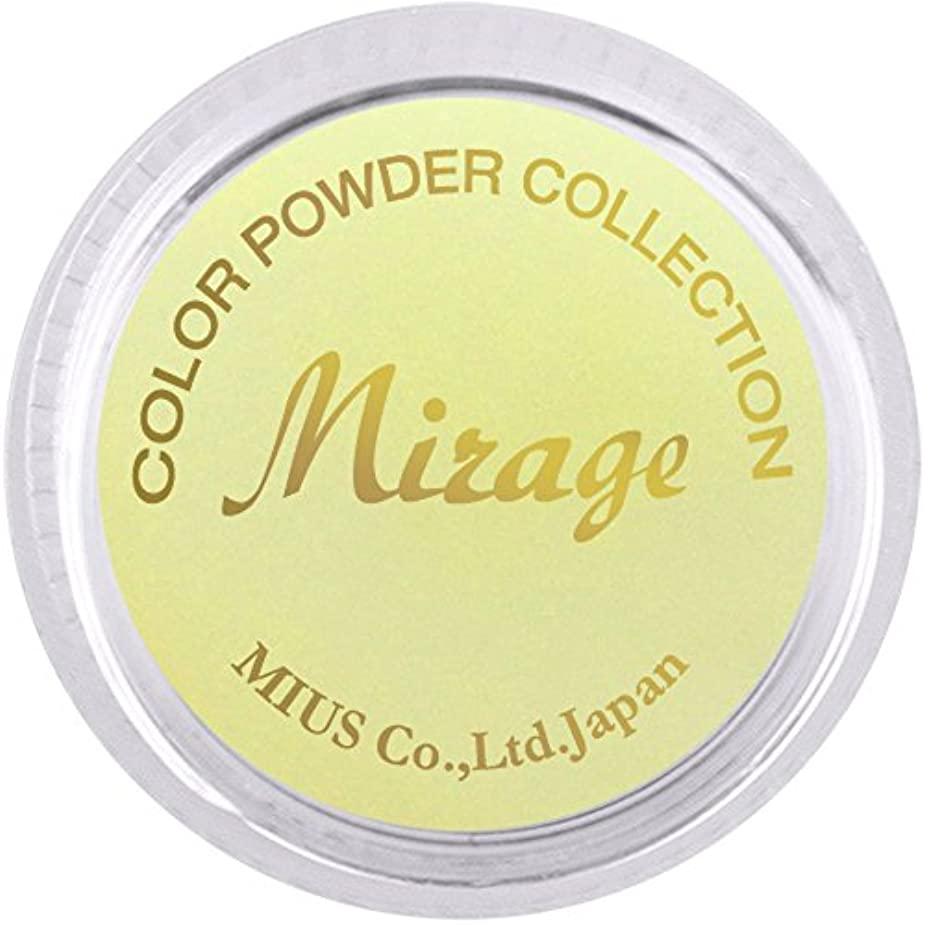 Mirage カラーパウダー7g N/PGS-3