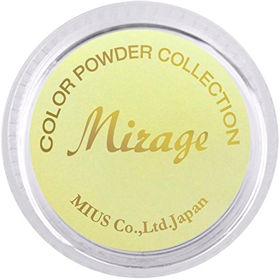 防水順応性のある文明Mirage カラーパウダー7g N/PGS-3