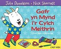 Gafr yn Mynd i'r Cylch Meithrin / Goat Goes to Playgroup