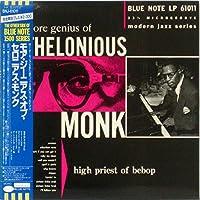 More Genius Of Thelonious Monk / Thelonious Monk - セロニアス・モンク [12 inch Analog]