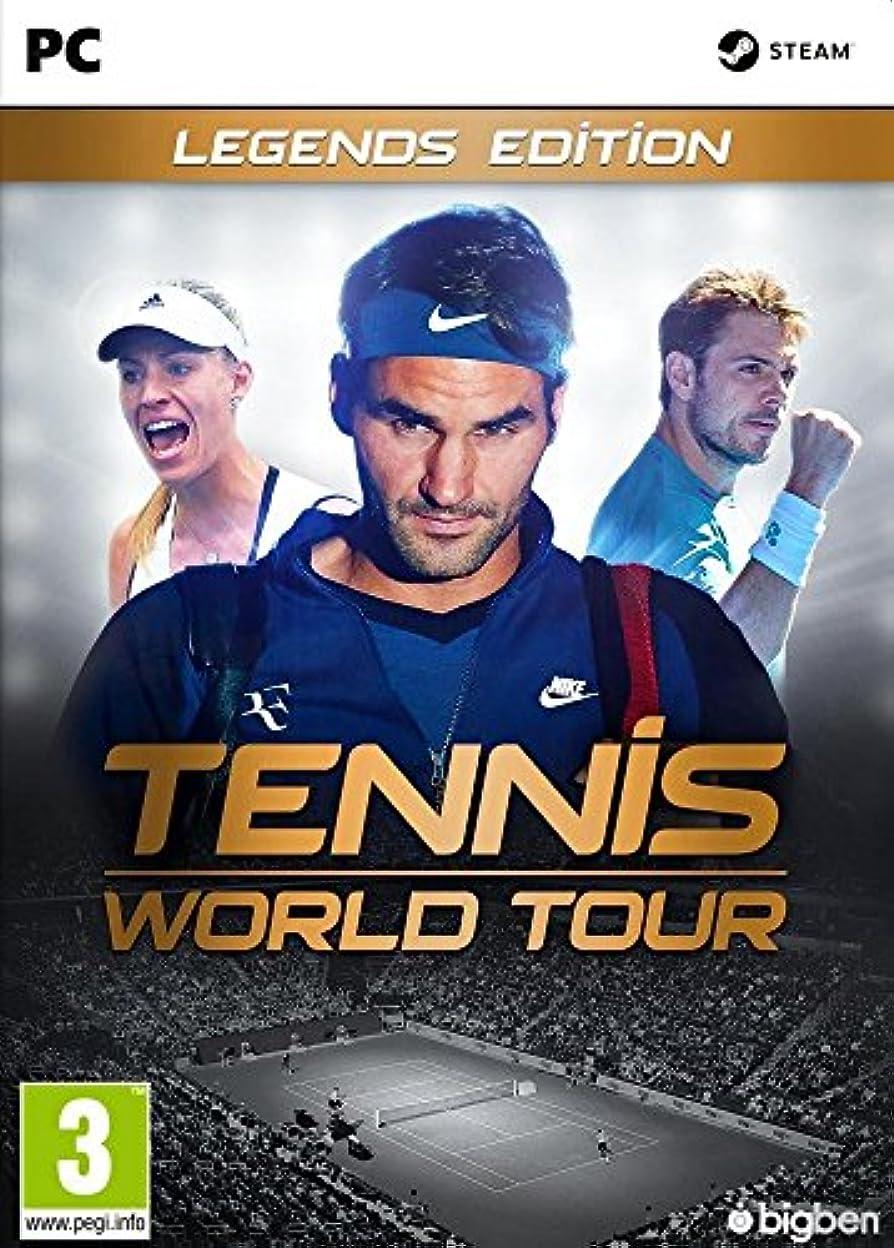 区画敬意ためにTennis World Tour - Legends Edition (PC) (輸入版)