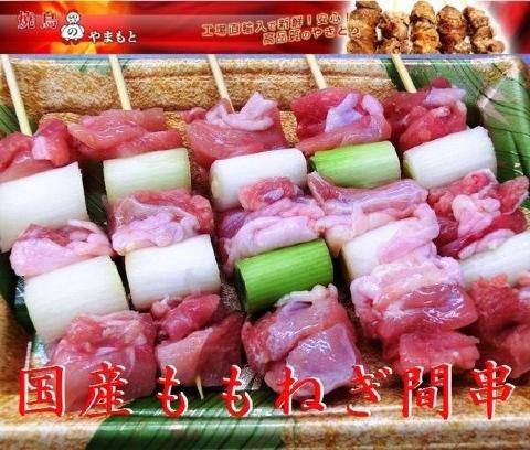 焼鳥のやまもと 国産ももねぎ間串 (冷凍未調理) 30g (50本入り)