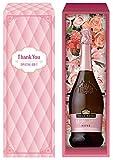 【Amazon.co.jp限定】 【母の日 ギフト プレゼント】シャンパンより売れている スパークリングワイン ヴィッラ サンディ ロザート [ スパークリング 辛口 イタリア 750ml ] [ギフトBox入り]