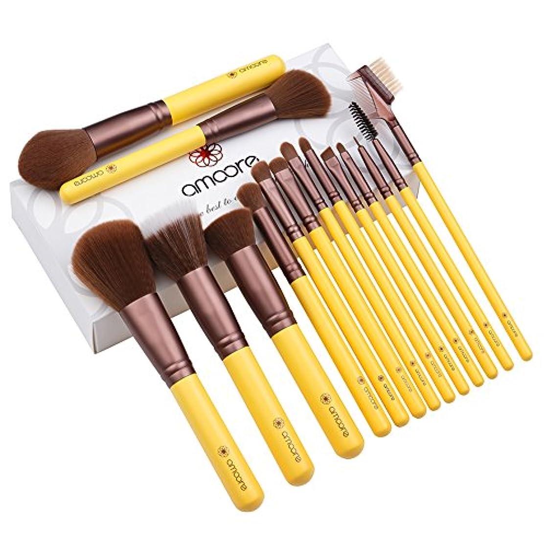協力する受付他の場所amoore 15本 化粧筆 メイクブラシセット コスメ ブラシ 化粧ブラシ (15本, イエロー)