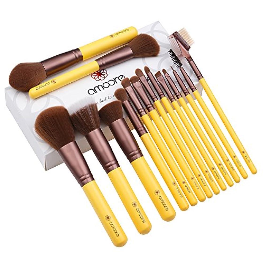尾爪配列amoore 15本 化粧筆 メイクブラシセット コスメ ブラシ 化粧ブラシ (15本, イエロー)